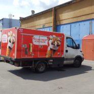 tomek-reklama-dodavky-a-nakladaky330